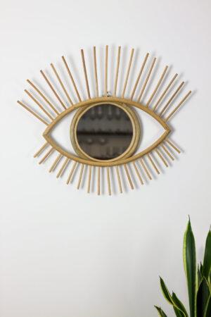 Silm peegel